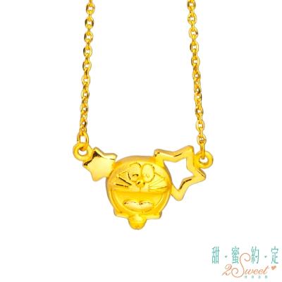 甜蜜約定 Doraemon 小福星哆啦A夢黃金項鍊