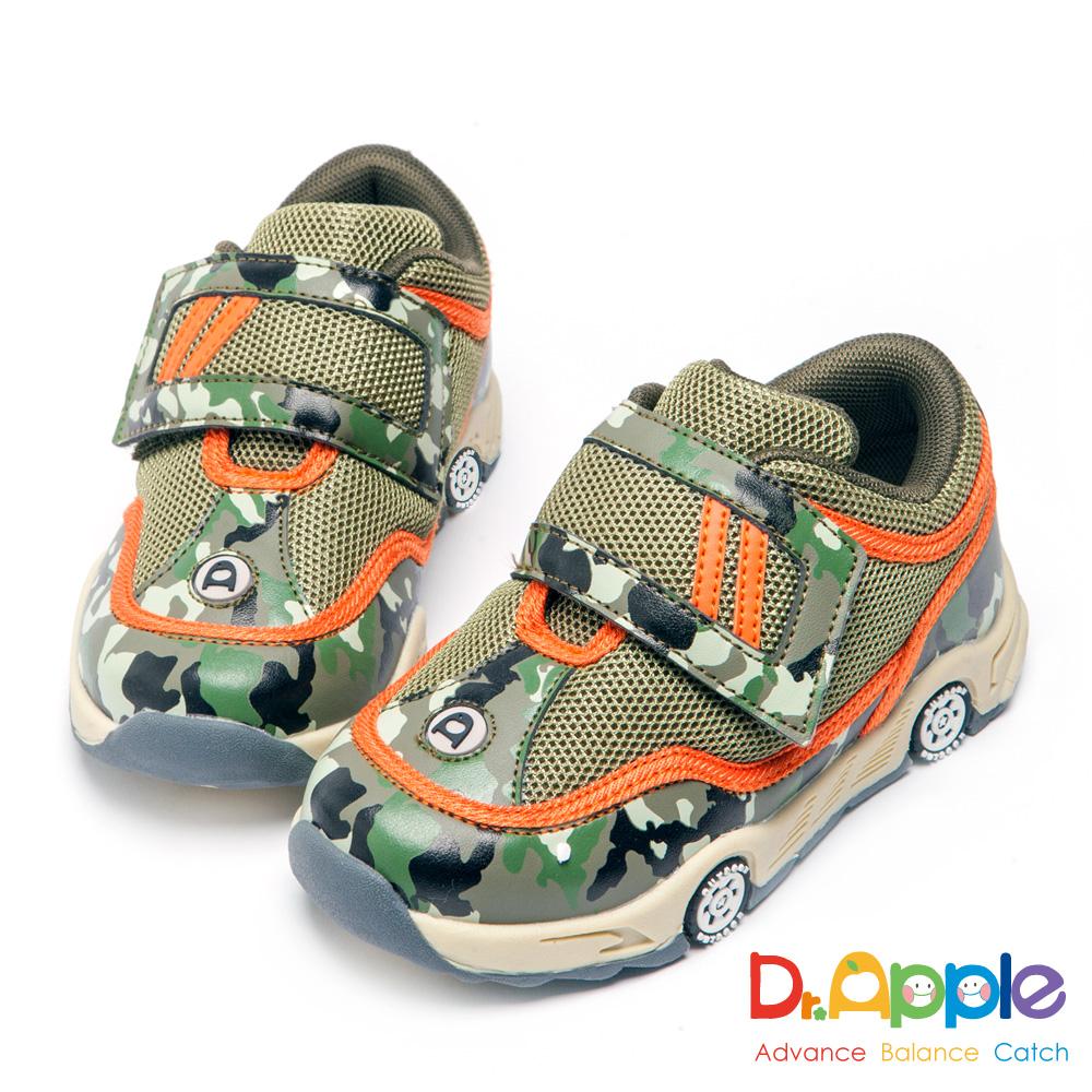 Dr. Apple 機能童鞋 迷彩極速賽車運動鞋-迷彩