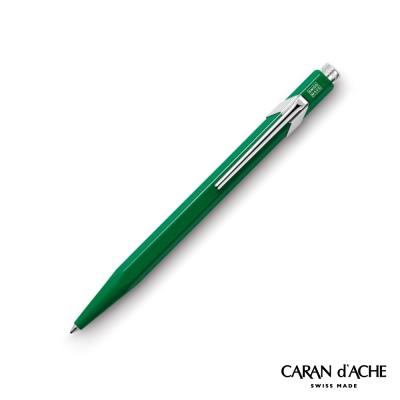CARAN dACHE 卡達 - Office│line 849系列 經典綠 原子筆