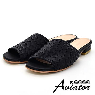 Aviator*韓國空運-正韓製時尚高質感編織皮革涼拖鞋-黑