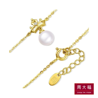 周大福 迪士尼公主系列 珍珠皇冠鑲鑽手鍊