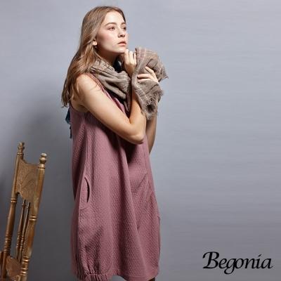Begonia 鬆緊領壓紋口袋背心洋裝(共兩色)