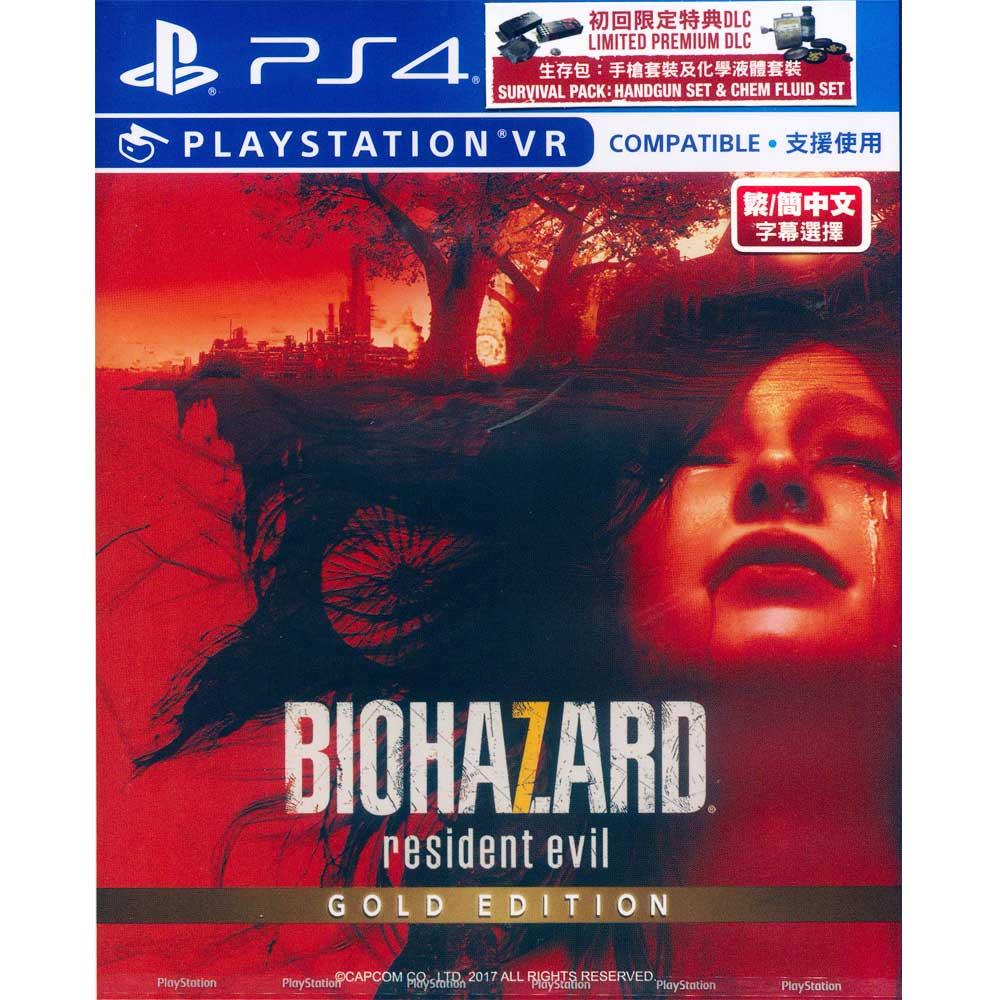 惡靈古堡7:生化危機黃金版Resident Evil 7-PS4中英日文亞版