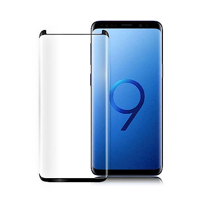 Xmart for Samsung Galaxy S9 內縮超透滿版 3D 鋼化...