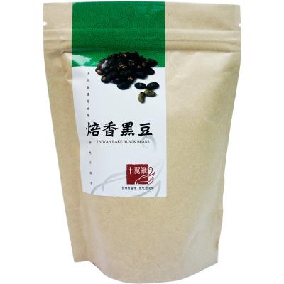 十翼饌 焙香黑豆(110g)