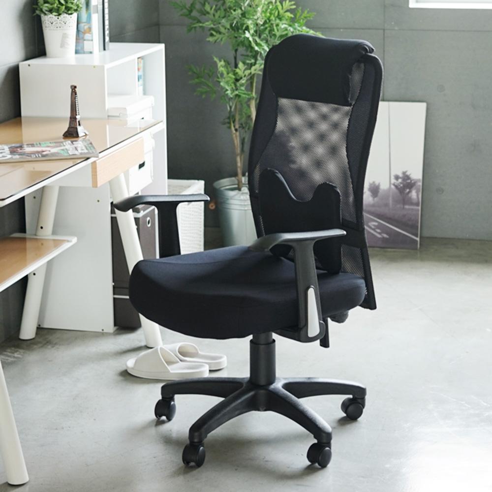完美主義 洛伊T扶手頭靠高背電腦椅/辦公椅/附大蝴蝶腰枕(6色)