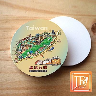 JB Design_就是愛台灣杯墊圓磁鐵-660_鐵道台灣