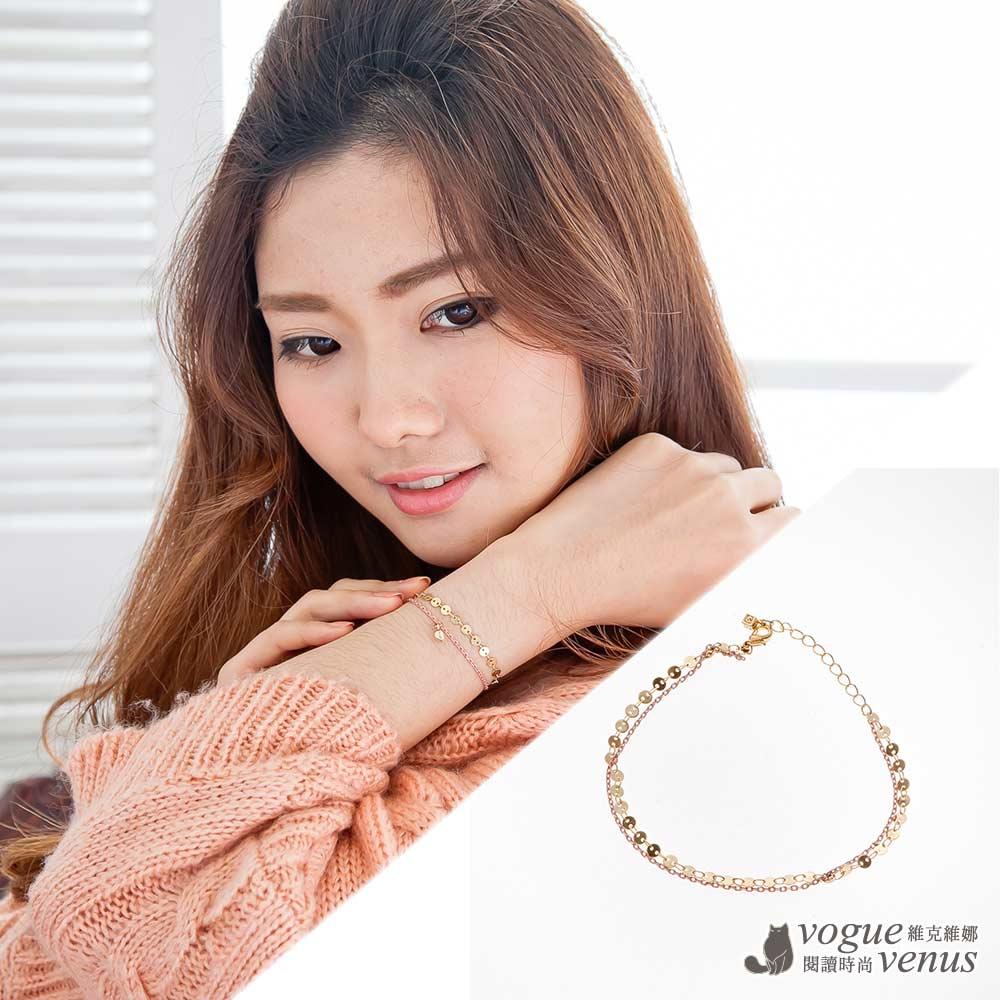 維克維娜 絕對經典,圓珠金片華麗高貴雙鍊韓系手環