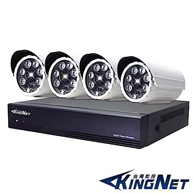 監視器攝影機 - KINGNET 400萬 4路DVR套餐+4支1440P 6陣列紅外線槍