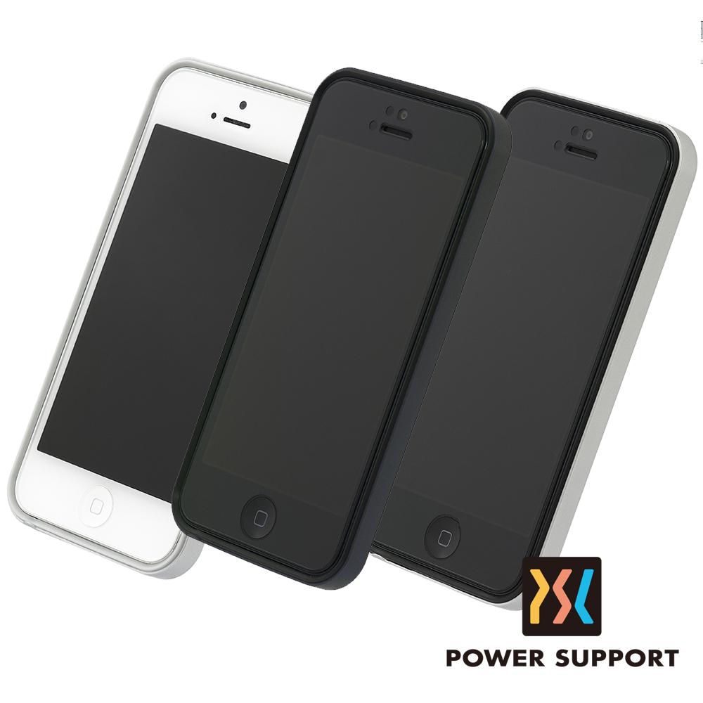 POWER SUPPORT iPhone5/5S Flat Bumper保護邊框