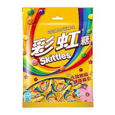 Skittles彩虹糖 招財五小福(135g)