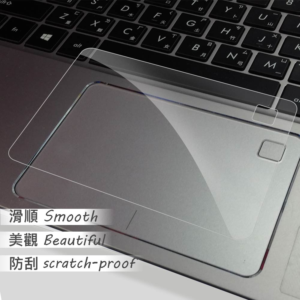 EZstick ASUS UX330 專用 TOUCH PAD 抗刮保護貼