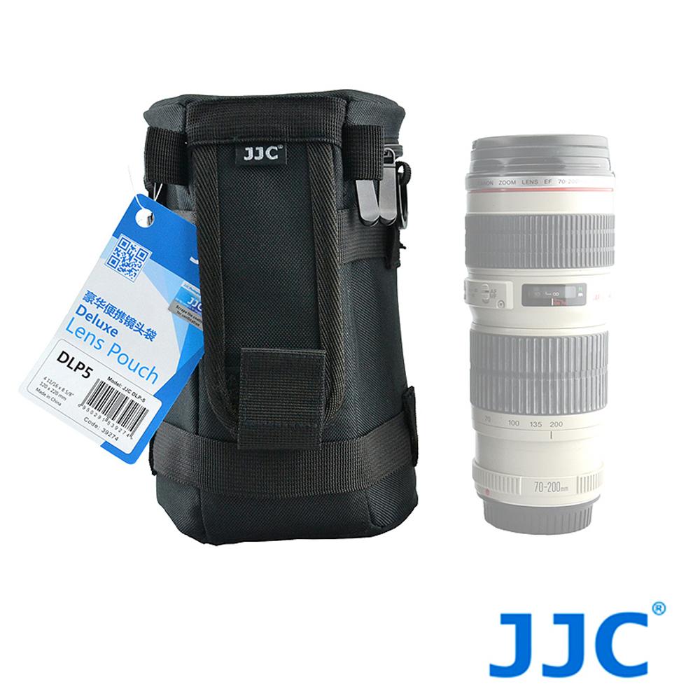 JJC DLP-5 豪華便利鏡頭袋 120x200mm