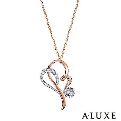 A-LUXE 亞立詩 Embrace 18K金 雙色美鑽項鍊