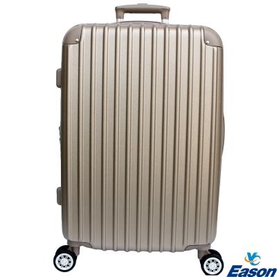 YC Eason 皇家24吋ABS可加大海關鎖行李箱 金
