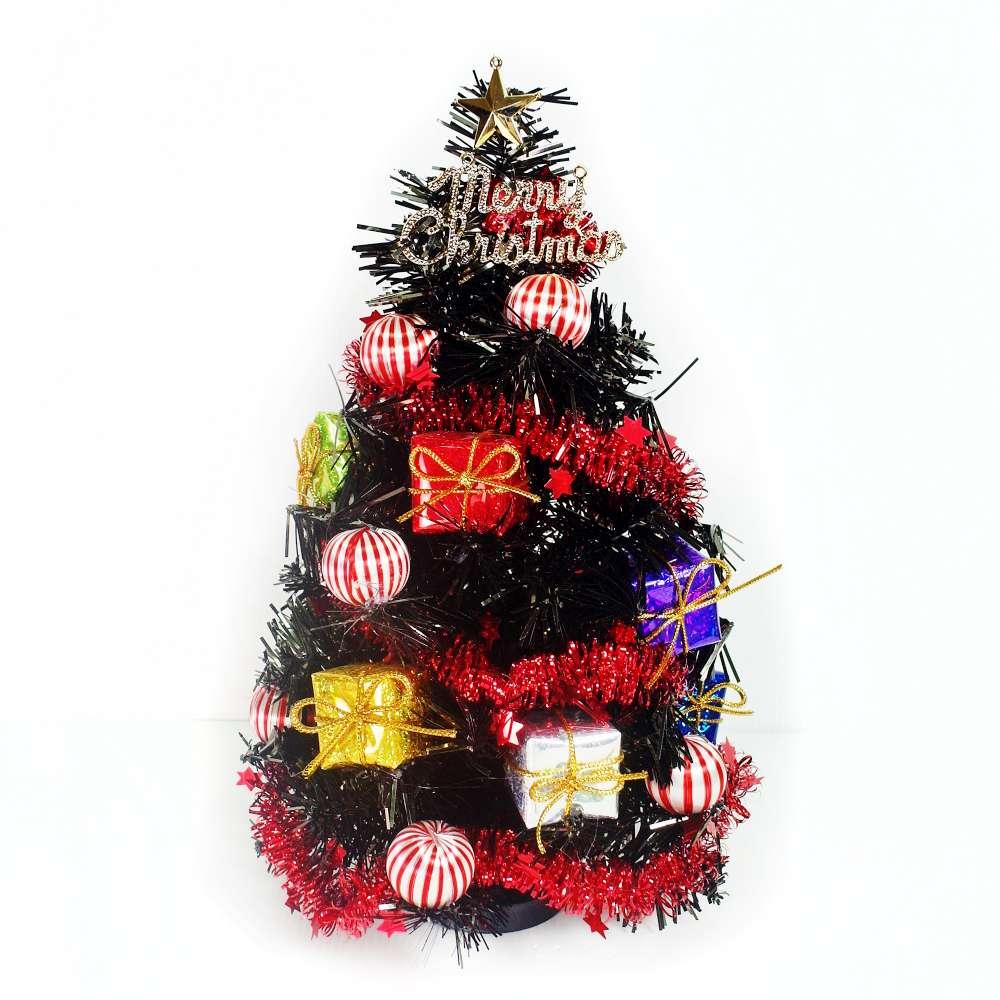 糖果禮物盒30cm 裝飾黑色聖誕樹
