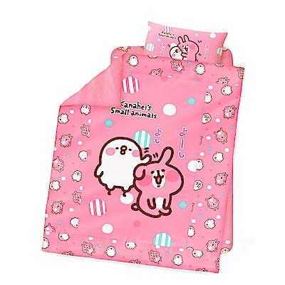 享夢城堡 單人床包雙人兩用被套三件式組(卡娜赫拉的小動物 親親好友 粉/黃)