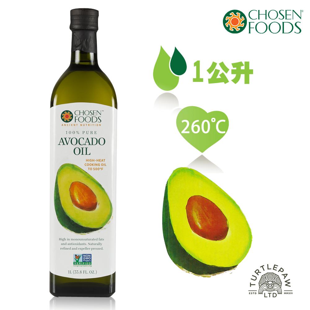 Chosen Foods 美國原裝進口頂級酪梨油1瓶 (1公升)
