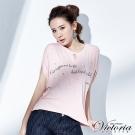 Victoria 星星文字印花柔軟TEE-女-粉紅