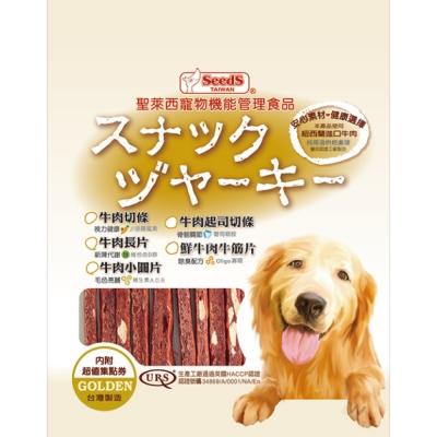 【Seeds聖萊西】黃金牛肉起司切條260g