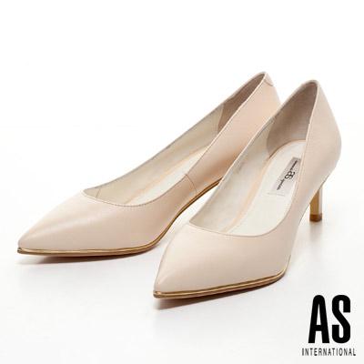 AS-金屬風優雅美型羊皮尖頭高跟鞋-米