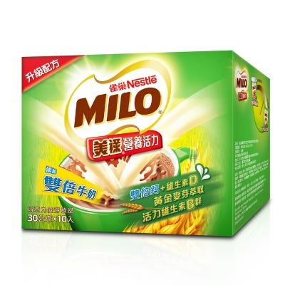 雀巢美祿三合一雙倍牛奶巧克力麥芽30gx10入盒