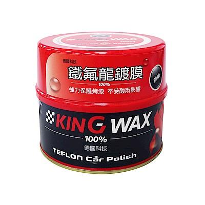 KING WAX鐵氟龍鍍膜-新車500ml-急速配