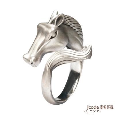J'code真愛密碼 萬馬奔騰古銀戒指