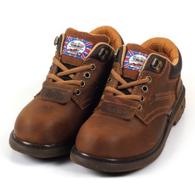 Kai Shin 低筒安全工作鞋 褐色
