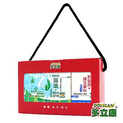 多立康 健康雙藻禮盒-藻油+D3( 2入組)