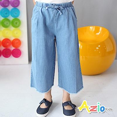 Azio Kids 童裝-長褲 抽鬚下擺純色鬆緊寬褲(藍)