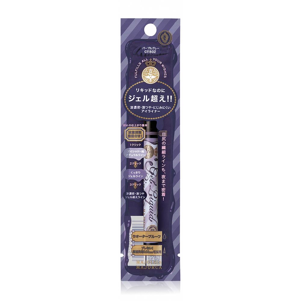 戀愛魔鏡 控制狂防暈眼線液GY802 1.4ml