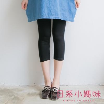 日系小媽咪孕婦裝-孕婦褲~舒適柔棉七分內搭褲 (共三色)