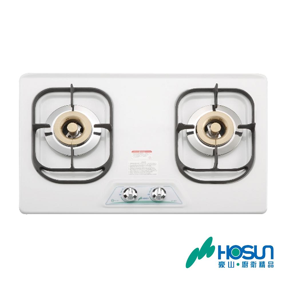 豪山 HOSUN 歐化檯面爐(琺瑯) ST-2077P