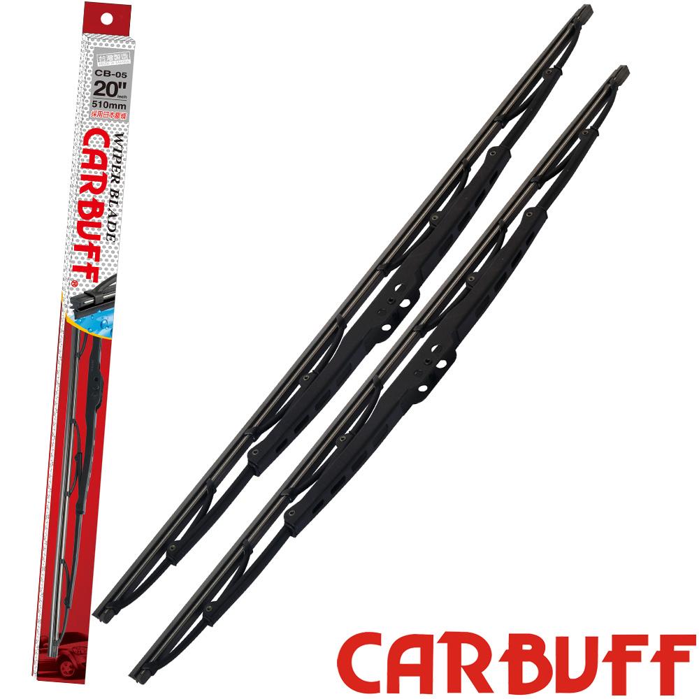 CARBUFF 車痴頂級雨刷-OUTLANDER專用雨刷24+22吋