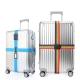 行李箱用密碼鎖十字束帶 旅行箱打包帶 product thumbnail 1