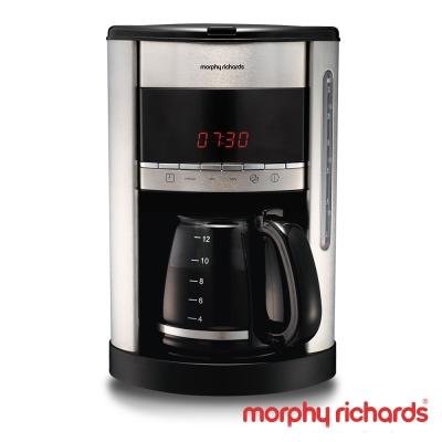 英國Morphy-Richards-12人份美式咖啡機47086