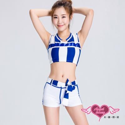 角色扮演 青春律動 性感啦啦隊表演角色服(白藍F) AngelHoney天使霓裳