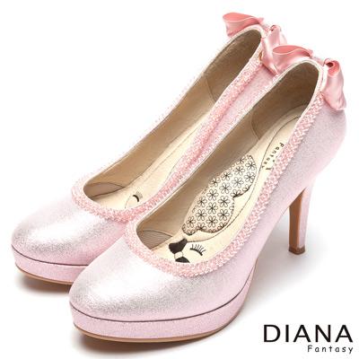 DIANA-漫步雲端LADY款-蝴蝶結水鑽滾邊跟鞋-粉