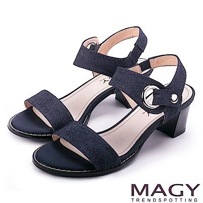 MAGY 摩登時尚 氣勢圓環繫帶一字粗跟涼鞋-藍色