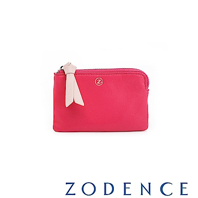 ZODENCE 義大利羊皮柔軟拉鍊帶設計零錢包 俏桃紅