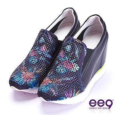 ee9 璀璨迷人繽紛撞色鑲嵌亮鑽內增高休閒鞋 黑色