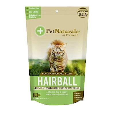 PetNaturals寶天然貓嚼錠 皮膚好好 30粒/包 兩包組