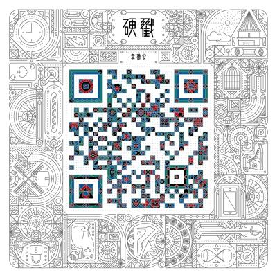 韋禮安/硬戳(正式版)(1CD)