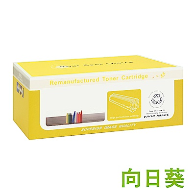 向日葵 for Fuji Xerox CT350676 紅色環保碳粉匣