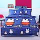 Miffy 忒萌活性印染超細纖涼被一入-發呆米飛 product thumbnail 1