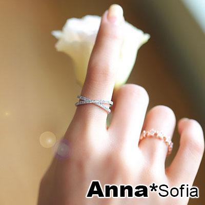 【3件5折】AnnaSofia 優雅交叉 微鑲細鑽戒指(內直徑16mm-銀系)