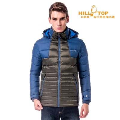 【hilltop山頂鳥】男款超撥水蓄熱羽絨外套F22MW5樹綠/深藍