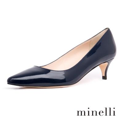 Minelli-簡約羊皮低跟鞋-簡約藍