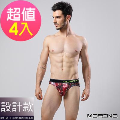 男內褲 設計師聯名-速乾涼爽時尚三角褲 紅(超值4入組)MORINOxLUCAS